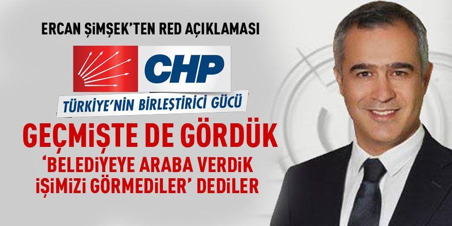 Ercan Şimşek'ten red açıklaması