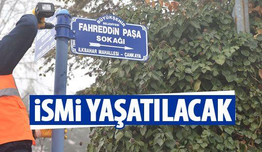 O sokağın ismi değişti