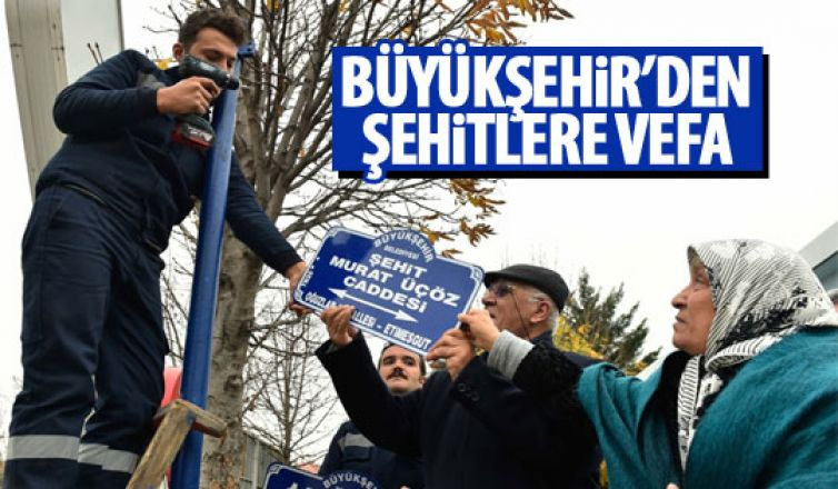 Şehidin adı Ankara'da yaşatılacak