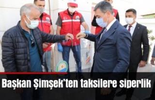 Gölbaşı Belediye Başkanı Ramazan Şimşek'ten...